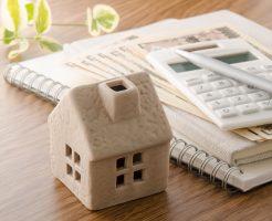 家賃滞納 債務整理