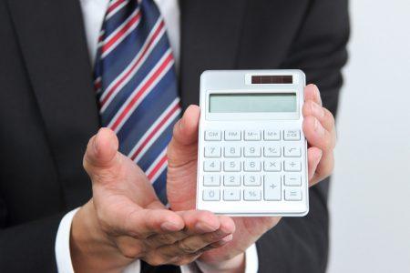自己破産 家計簿